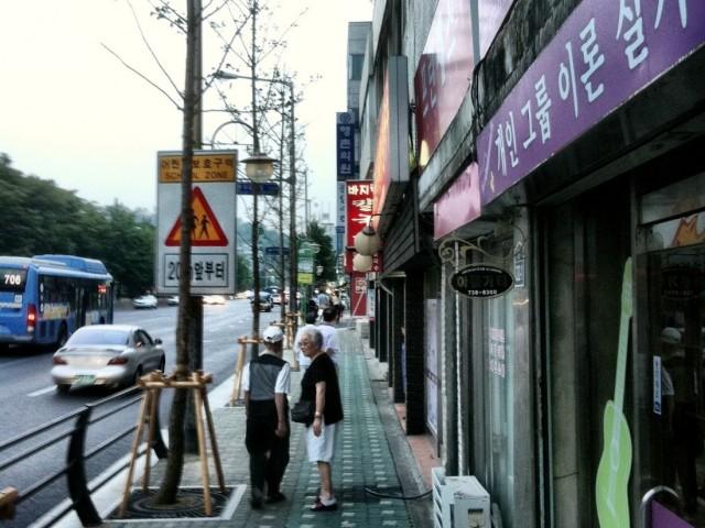 Travel Stories: South Korea